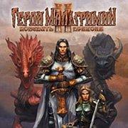 Обложка Герои Мальгримии II: Победить дракона