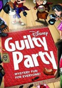Обложка Guilty Party