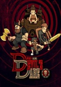 Обложка Devil's Dare