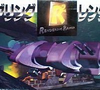 Rendering Ranger R2 – фото обложки игры