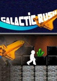 Обложка Galactic Rush