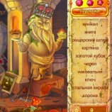 Скриншот История гномов – Изображение 5
