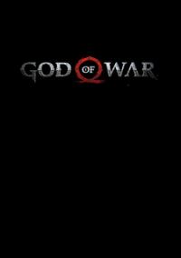 Обложка God of War (2017)