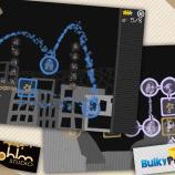 Скриншот Brainergy