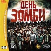 Обложка Day of the Zombie