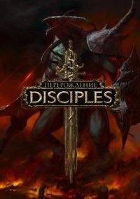 Обложка Disciples 3: Перерождение