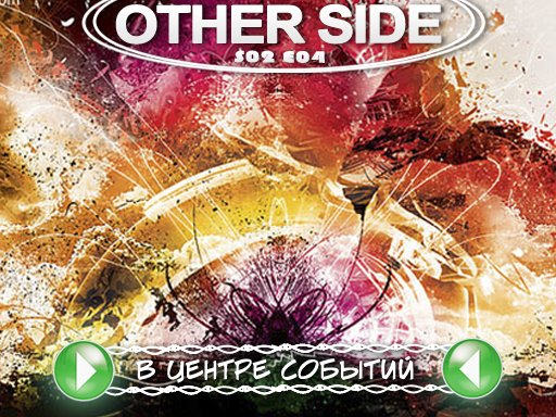Other Side. S02 E04