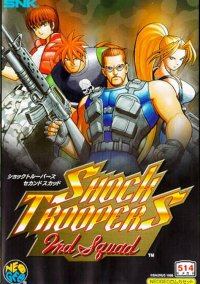 Shock Troopers: 2nd Squad – фото обложки игры