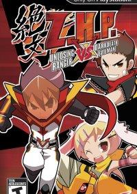 Обложка Z.H.P.: Unlosing Ranger vs. Darkdeath Evilman
