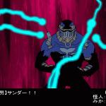 Скриншот VIPER-M1 – Изображение 3