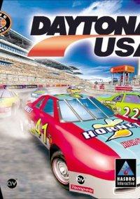 Обложка Daytona USA