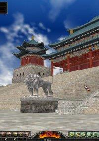 Martial Heroes – фото обложки игры