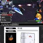 Скриншот Kingdom Hearts 358/2 Days – Изображение 17