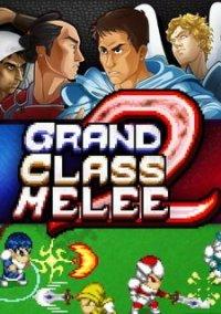 Обложка Grand Class Melee 2