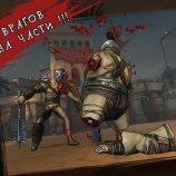 Скриншот I, Gladiator – Изображение 1