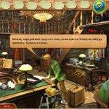 Скриншот Natalie Brooks: The Treasures of the Lost Kingdom