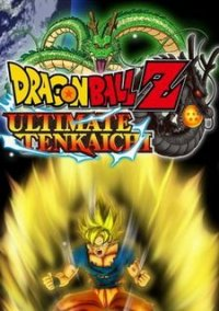 Обложка Dragon Ball Z: Ultimate Tenkaichi