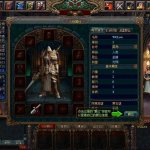 Скриншот Blazing Throne – Изображение 11