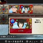 Скриншот Naruto Shippuden: Ultimate Ninja Impact – Изображение 10
