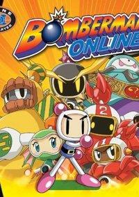 Обложка Bomberman Online