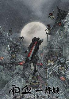 Rainblood 2: City of Flame