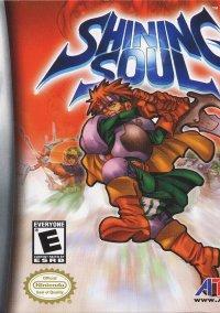 Shining Soul – фото обложки игры