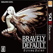 Обложка Bravely Default: Flying Fairy