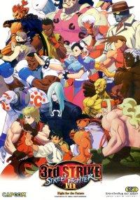 Обложка Street Fighter III: 3rd Strike