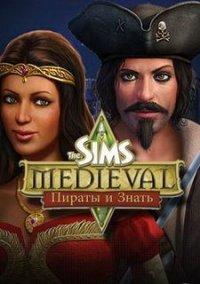 Обложка The Sims Medieval: Пираты и Знать
