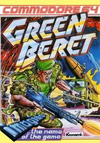 Обложка Green Beret