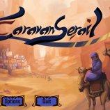 Скриншот Caravanserail – Изображение 5