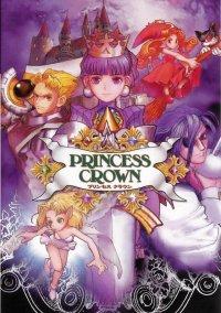 Обложка Princess Crown