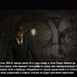 Скриншот Post mortem