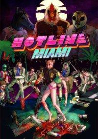 Обложка PayDay 2: Hotline Miami