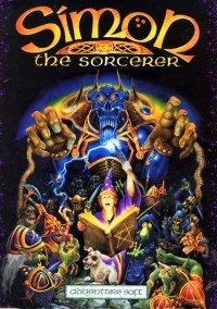Обложка Simon the Sorcerer