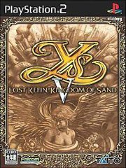 Обложка Ys V: Lost Kefin, Kingdom of Sand