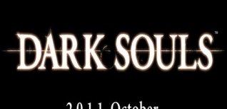 Dark Souls. Видео #2