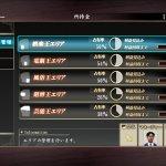 Скриншот Yakuza 0 – Изображение 72