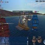 Скриншот Uncharted Waters Online – Изображение 86