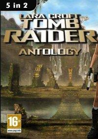 Обложка Tomb Raider Antology