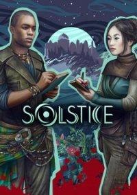 Обложка Solstice