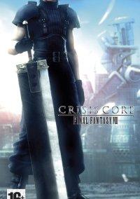 Обложка Crisis Core: Final Fantasy VII