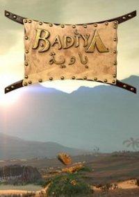Обложка Badiya