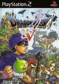 Обложка Dragon Quest V
