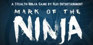 Mark of the Ninja. Видео #2