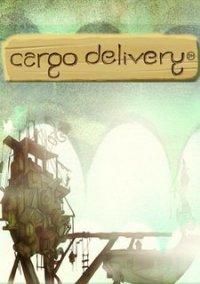 Обложка Cargo Delivery