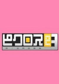 Обложка Picross e3