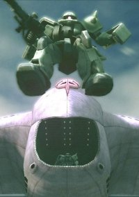 Обложка Mobile Suit Gundam Side Story: Missing Link