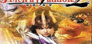 SAMURAI WARRIORS 2. Видео #1