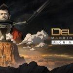 Скриншот Deus Ex: Mankind Divided - A Criminal Past – Изображение 6